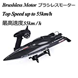 SOWOFA Feilun FT011 RC High Speed Racing Boot 55 KM / H Fernbedienung Größte Brushless Motor Ausgezeichnete Funktionen für Hobbies Player Adult