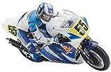 Kyosho Mini Motorrad RC Kit